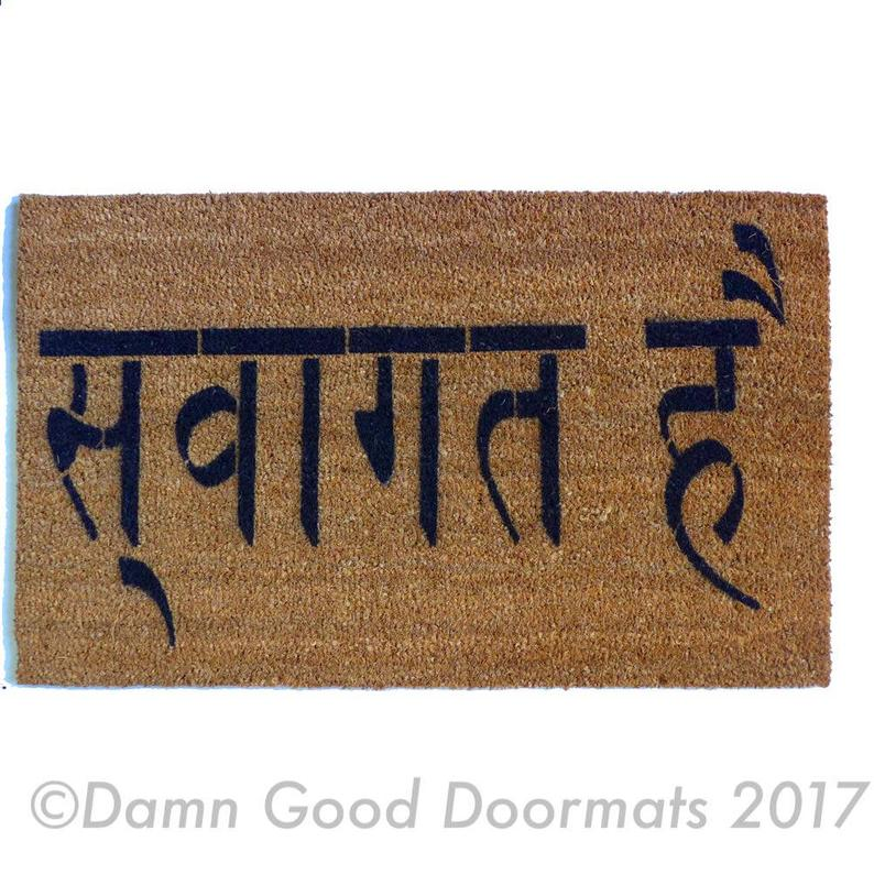 Hindu welcome doormat Indian language eco friendly sweet door mat zen rug yoga mathindupeace calm namaste doormatt new house gift