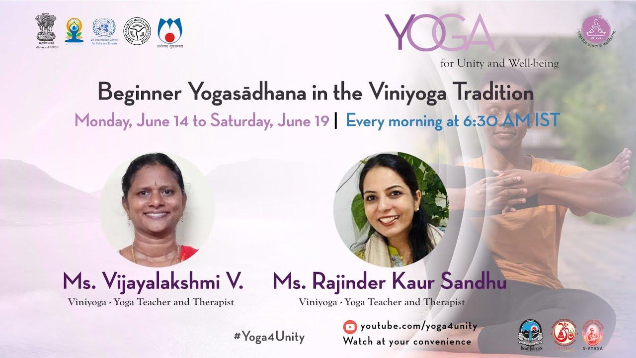 141- Viniyoga Sadhana – Asana Class 1 | Yoga for Unity and Well-being | Heartfulness